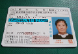 2008_05140001.jpg