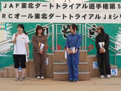 2008_06150059.jpg
