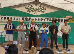 2008_07200019.jpg