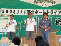 2008_07200031.jpg