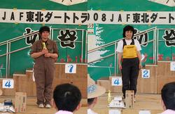 2008_0720SC12.jpg