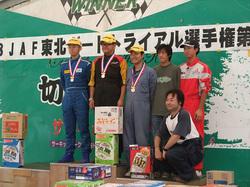2008_09210021.jpg