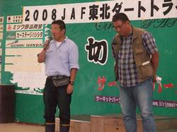 2008_09210041.jpg