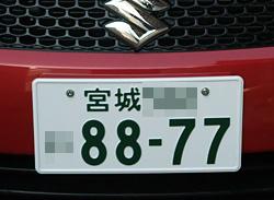 2008_11060002.jpg