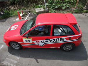 2009_09200006.jpg