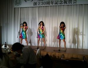 2009_11210031.jpg