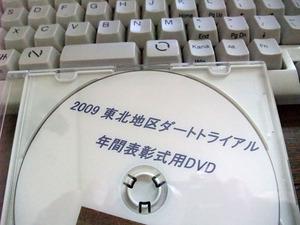 2009_12120002.jpg