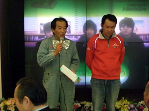 2010_01100003.jpg