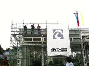 2010_11130001.jpg